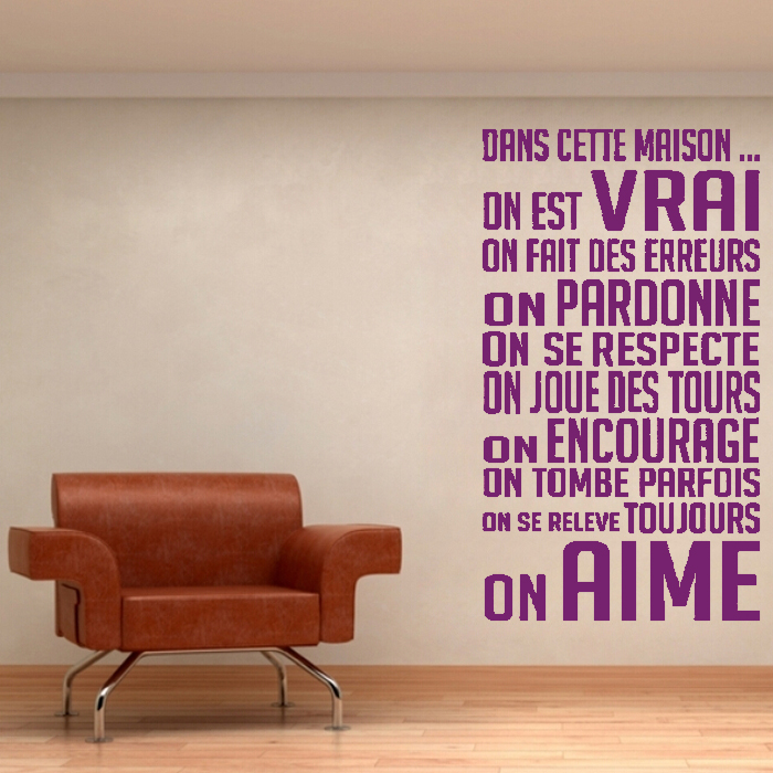 French dans cette maison wall sticker house rules vinyl for Stickers dans cette maison
