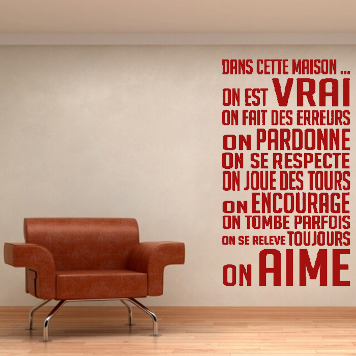 French dans cette maison wall sticker house rules vinyl stickers - Stickers couloir maison ...