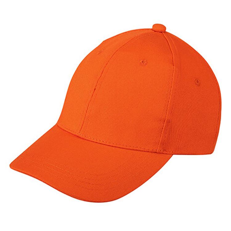 Kids-Plain-Baseball-Cap-Girls-Boys-Junior-Childrens-Hat-Summer-LW