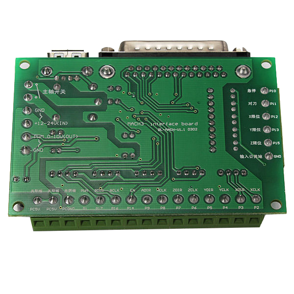 W6 Upgraded 5 Axis Cnc Breakout Board For Stepper Motor