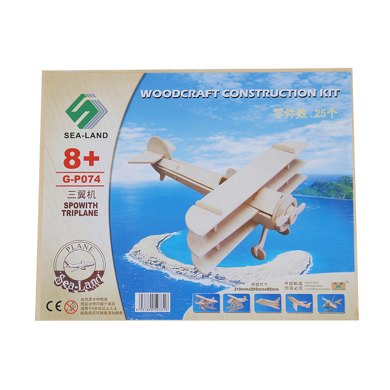 Puzzled 3D Wooden Sopwith Triplane Model Construction Kit Puzzle Toy Gift E7G7