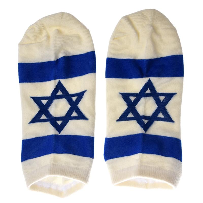 Par de Calcetines del patron de bandera de Israel de estrella para ...