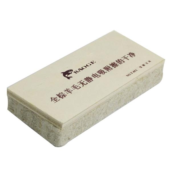 3x(wood Shell Rectangle Shape Blackboard Eraser Cleaner Y8v3)