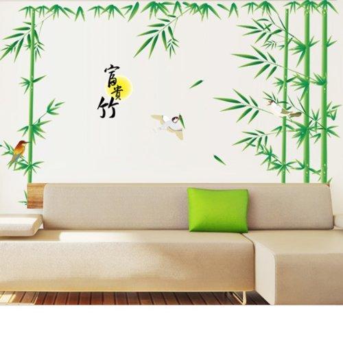 Sticker autocollant pvc mural bambou deco mur maison for Deco autocollant mural