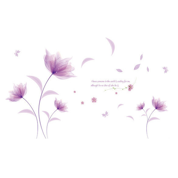Removable Home Decal Decor DIY Purple Flower Wall Stickers Room Art ...