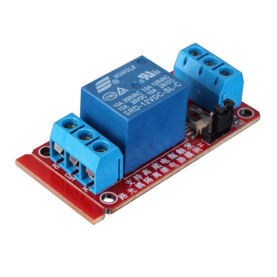 1-Channel 12V H// L Level Trigger Optocoupler Relay Relay Module for Arduino O8U7