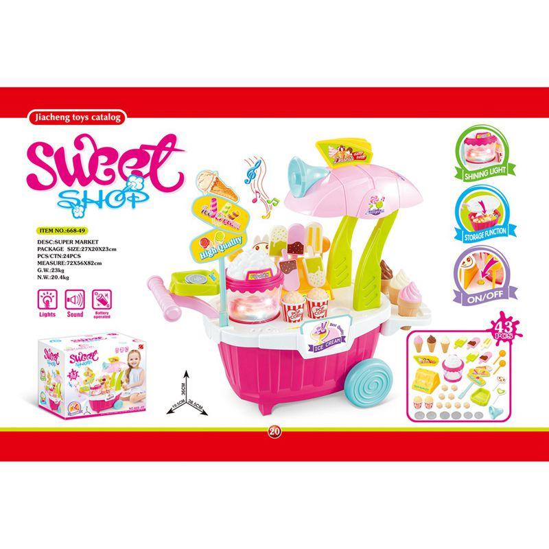 1-juego-juego-de-cubiertos-de-cocina-de-simulacion-para-ninos-juego-de-juguetes miniatura 9