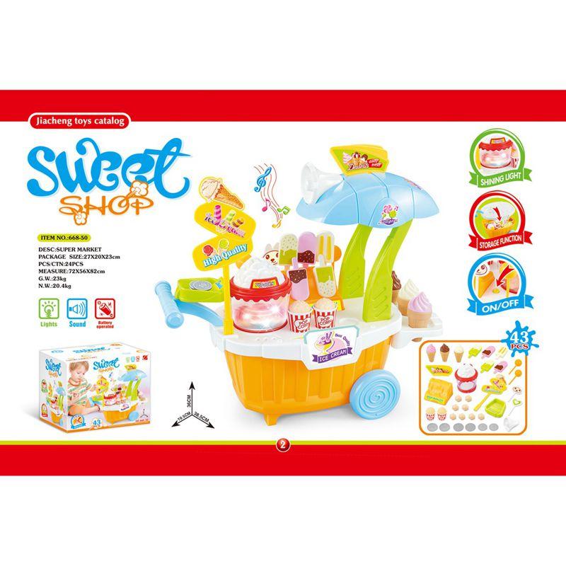 1-juego-juego-de-cubiertos-de-cocina-de-simulacion-para-ninos-juego-de-juguetes miniatura 21