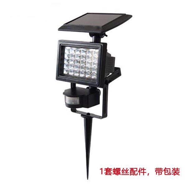 Solar pir motion sensor light outdoor ip44 waterproof 30 leds abs solar pir motion sensor light outdoor ip44 waterproof 30 leds abs body pate n6a0 workwithnaturefo
