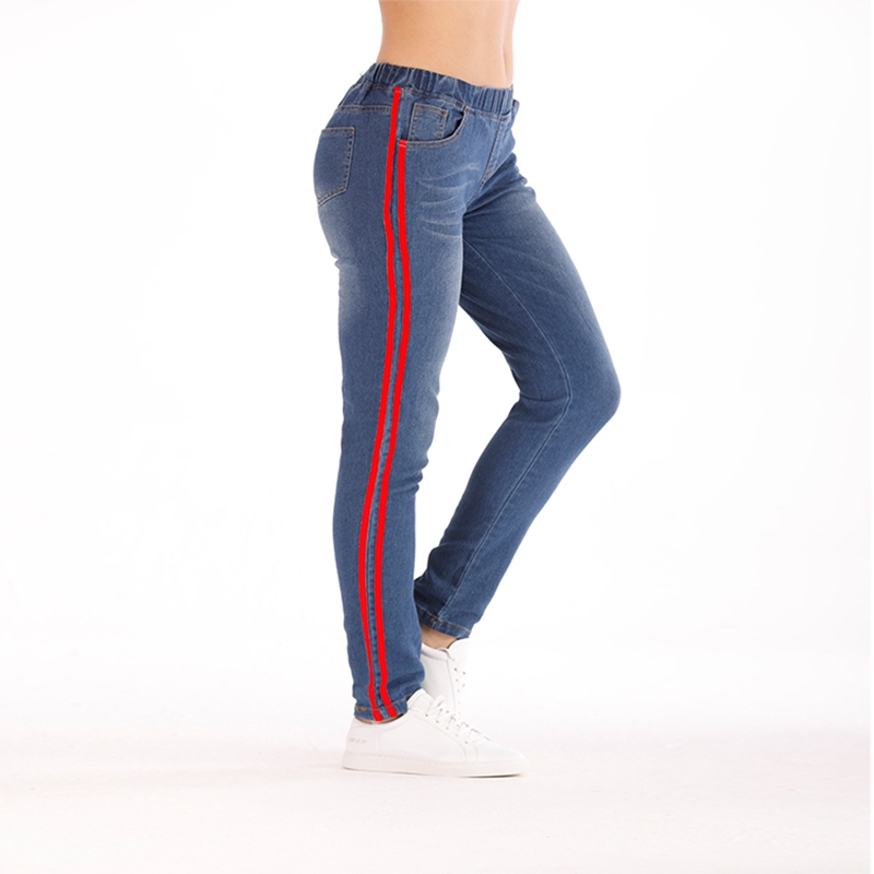 Women-Casual-Elastic-Waist-Stretch-Skinny-Jeans-Ladies-Pockets-Side-Striped-W-M1 thumbnail 7