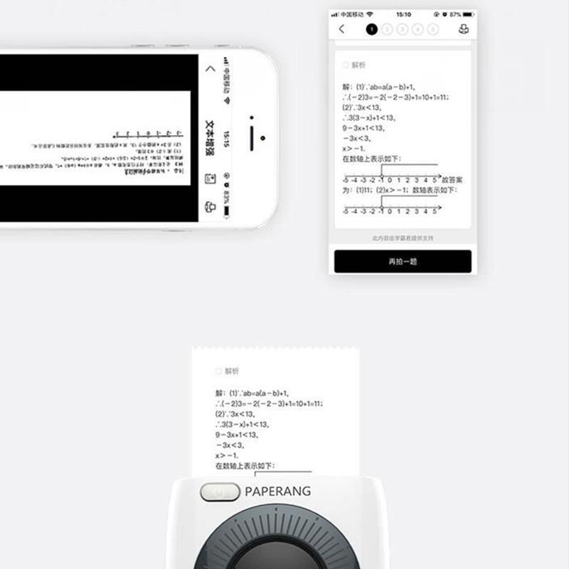 PAPERANG-P2-Pocket-Portable-Bluetooth-Printer-Phone-Photo-Wireless-Connecti-A1T2 thumbnail 4