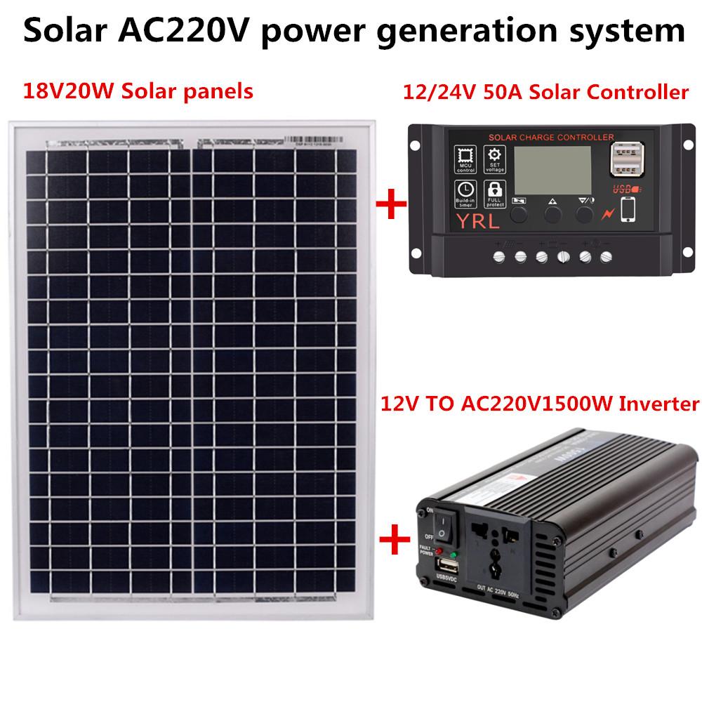 18V20W-Panel-Solar-12V-24V-Controlador-1500W-Kit-De-Inversor-Ac220V-Adec-A2M8 miniatura 3