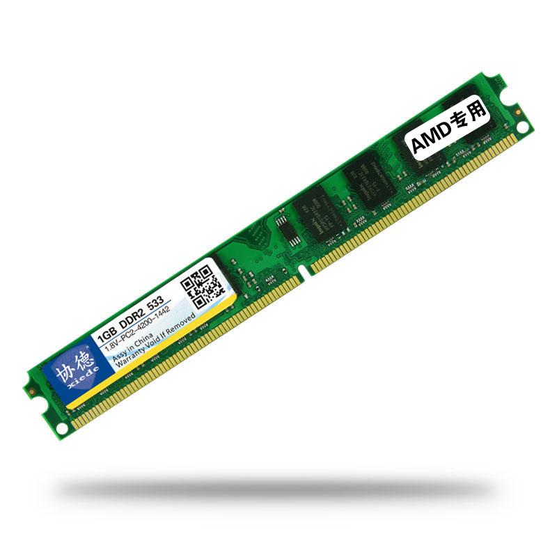 XIEDE-Desktop-Computer-Memory-RAM-Module-DDR2-533-PC2-4200-240PIN-DIMM-533M-G7Z9 thumbnail 3