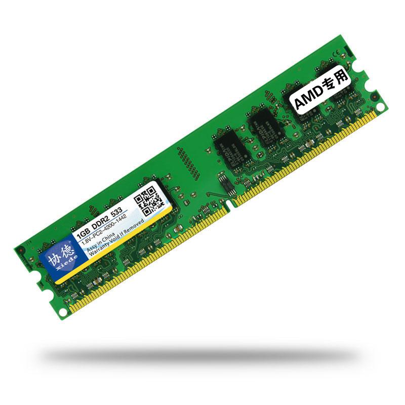 XIEDE-Desktop-Computer-Memory-RAM-Module-DDR2-533-PC2-4200-240PIN-DIMM-533M-G7Z9 thumbnail 5