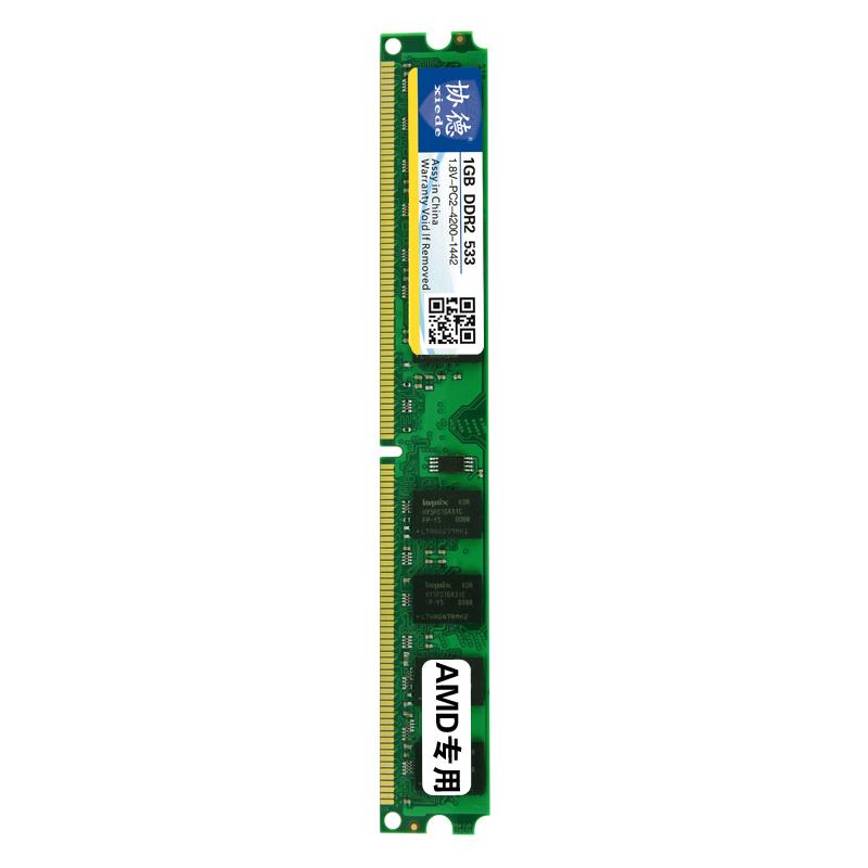 XIEDE-Desktop-Computer-Memory-RAM-Module-DDR2-533-PC2-4200-240PIN-DIMM-533M-G7Z9 thumbnail 6