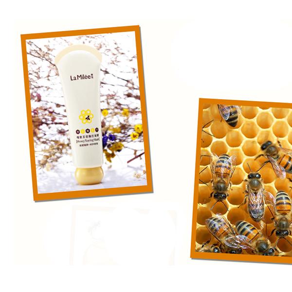 Honey-Tearing-Mask-Peel-Mask-Oil-Control-Painless-Remove-Blackhead-Peel-Off-W5Z8 thumbnail 7