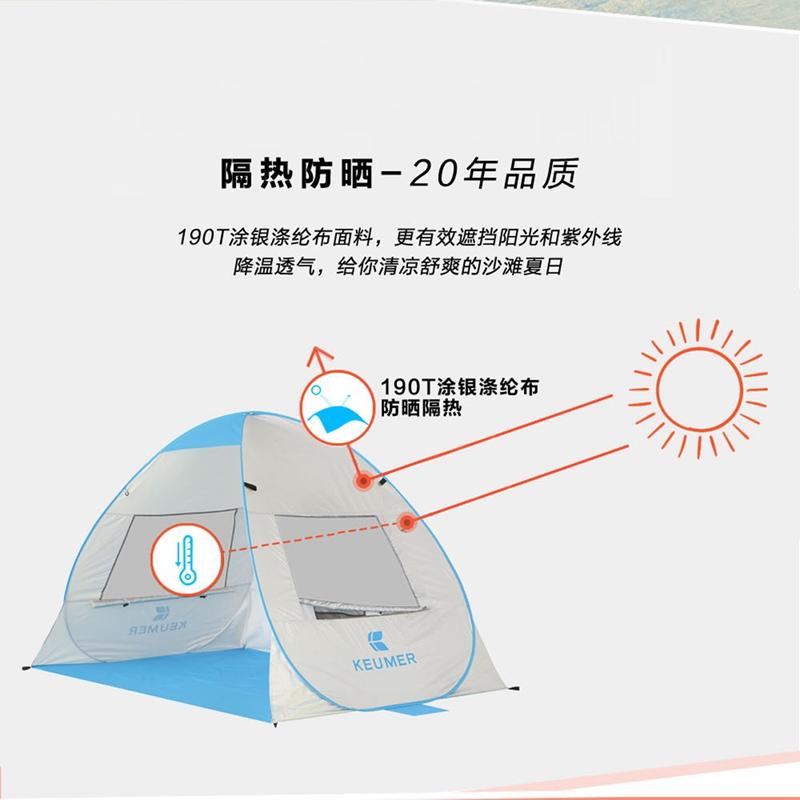 Keumer Automatic Instant Pop Up Beach Tent Lightweight 1 2