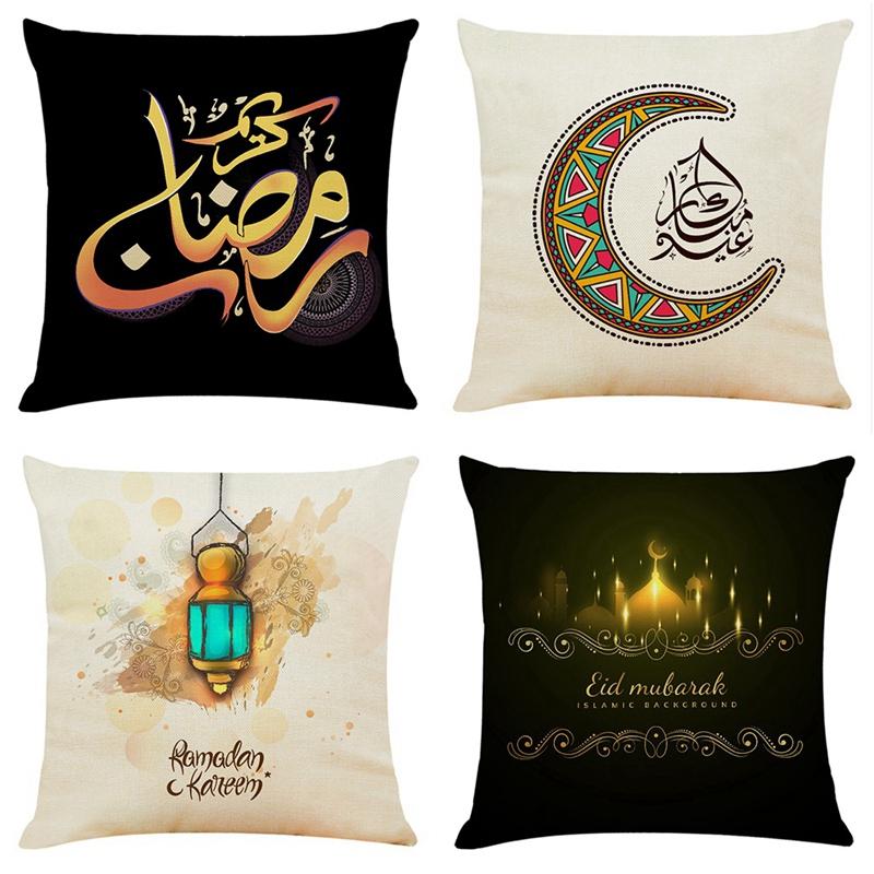 2X-45x45Cm-Eid-Mubarak-Cushion-Cover-Ramadan-Mubarak-Decoration-Home-Islami3Q6 thumbnail 7