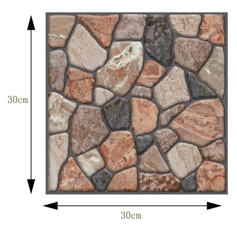 30Cm-X-30Cm-Selbstklebende-Fliesen-Wandkunst-Toilette-Dekor-3D-V4M5 Indexbild 32