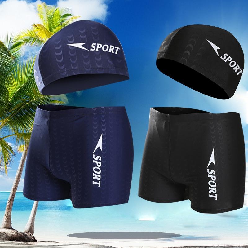 Traje-De-Bano-Boxer-para-Hombre-Pantalones-Cortos-De-NatacioN-Nadar-Medias-B8Z8 miniatura 12