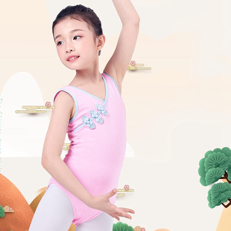 2X-Ballet-Leotards-For-Girls-Dancewear-Classical-Practice-Clothing-Buckle-B-Z2V4 thumbnail 7