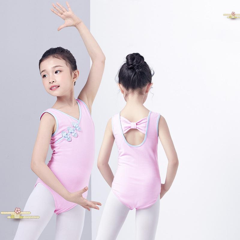 2X-Ballet-Leotards-For-Girls-Dancewear-Classical-Practice-Clothing-Buckle-B-Z2V4 thumbnail 8
