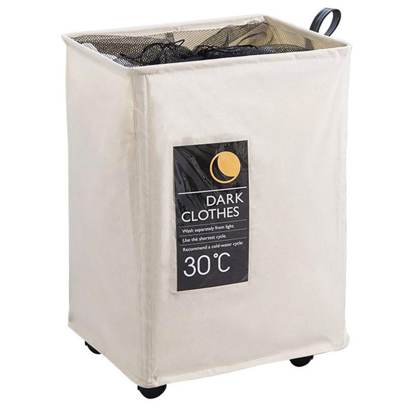 Foldable Storage Basket with Wheel Large Tissue Bag Laundry
