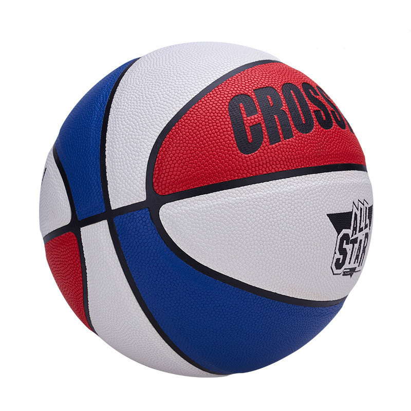 Crossway-Outdoor-Indoor-Size-7-Pu-Leather-Basketball-Ball-Training-Basket-B-J8A9 thumbnail 3