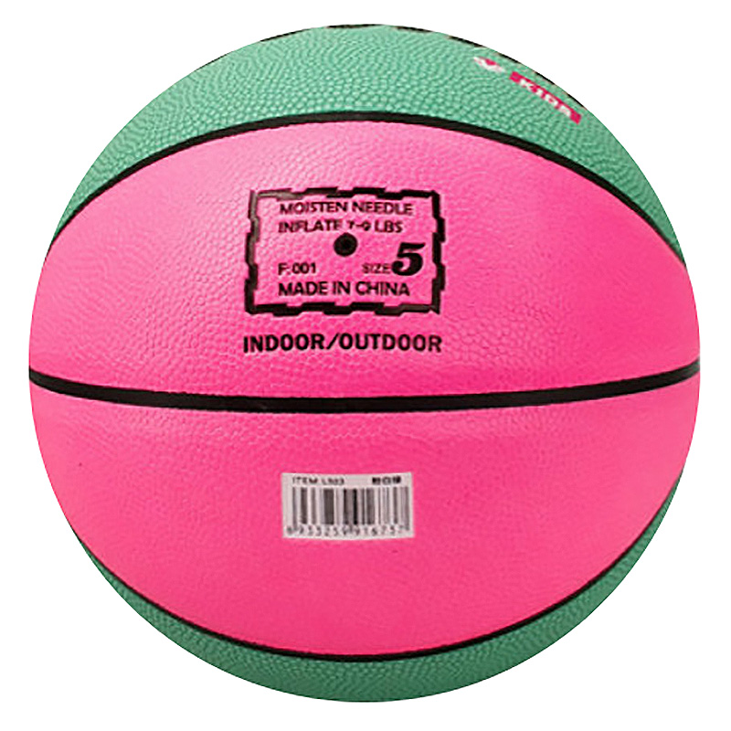 Crossway-Basketball-Ball-Lq-503-Pu-Material-Official-Size-5-Children-039-S-Bask-R5C4 thumbnail 4