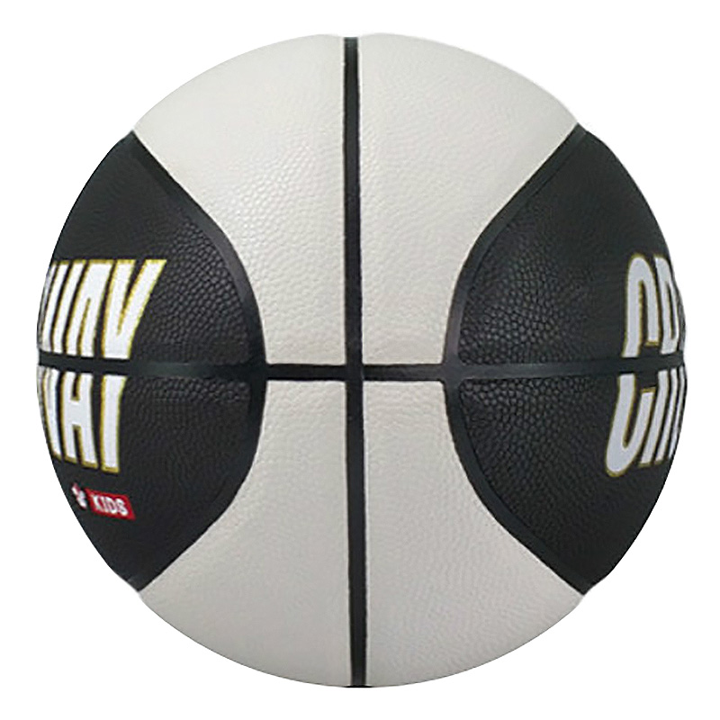 Crossway-Basketball-Ball-Lq-503-Pu-Material-Official-Size-5-Children-039-S-Bask-R5C4 thumbnail 9