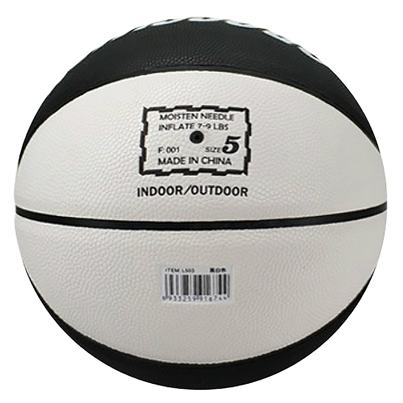 Crossway-Basketball-Ball-Lq-503-Pu-Material-Official-Size-5-Children-039-S-Bask-R5C4 thumbnail 10