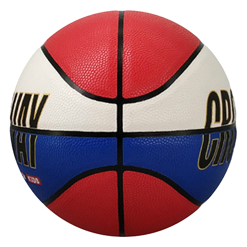 Crossway-Basketball-Ball-Lq-503-Pu-Material-Official-Size-5-Children-039-S-Bask-R5C4 thumbnail 16