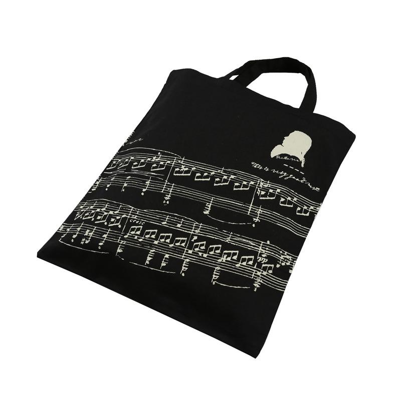 Music-Score-Cotton-Handbag-Musical-Elements-Note-Tote-Bag-Instruments-AccesO2D4 thumbnail 15