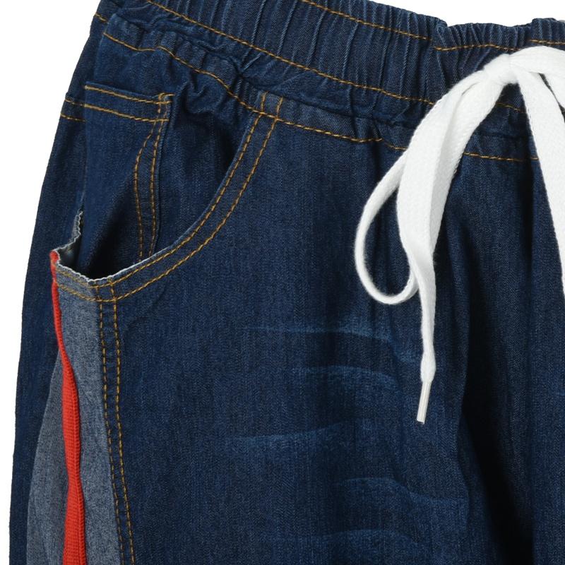 1X-Frauen-Retro-Laessig-Jogging-Hosen-Kordelzug-Elastische-Taille-Jeans-Dame-O9W1 Indexbild 6
